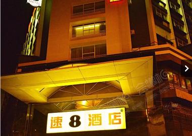 广州番禺长隆速8酒店