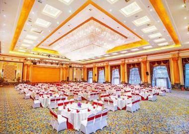 恒大国际宴会厅