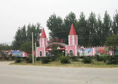 武汉和平农庄度假村