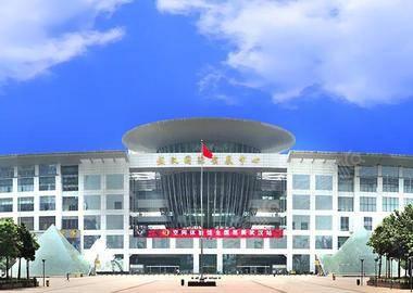 武汉国际会展中心武展酒店