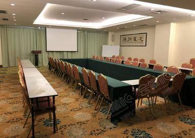 会议室2号