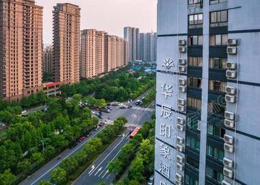 杭州华辰印象酒店