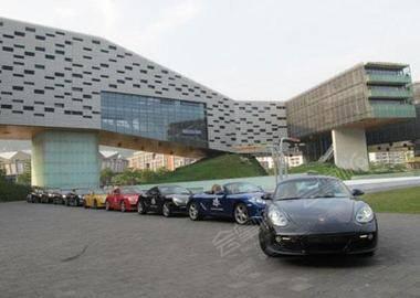 深圳万科国际会议中心