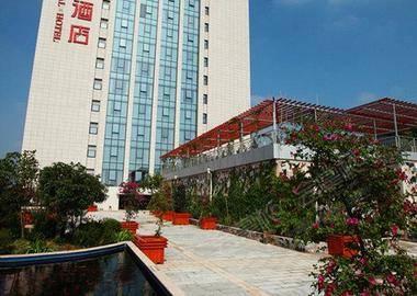 陕西吉源国际酒店