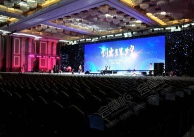 国际宴会厅1234