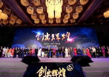 国际宴会厅123