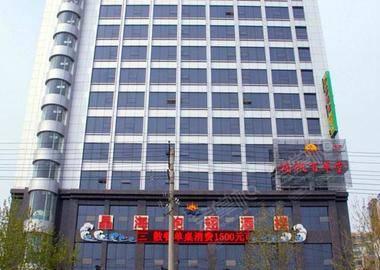 西安骊山国际假日酒店