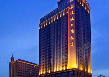 宁夏上陵波斯顿饭店