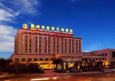 海南儋州新天地海航大酒店