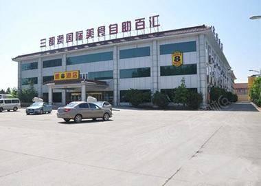 速8酒店(北京首都机场后沙峪地铁站店)