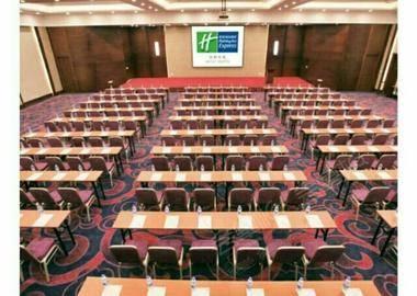 国际厅会议室