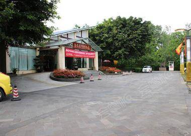 成都百花园乡村酒店