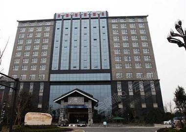 四川岷江新濠酒店(都江堰市)