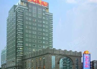 浙江金川宾馆