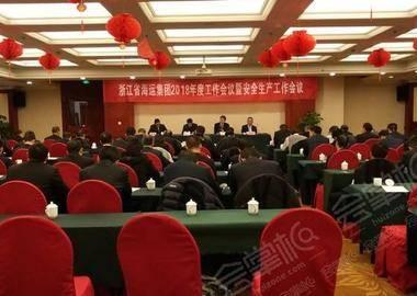 15F大型会议室