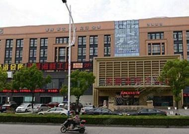 杭州天曼国际大酒店