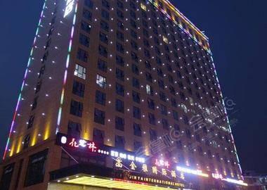 长沙金雅国际酒店