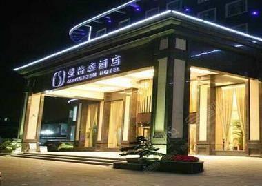 杭州曼格森酒店