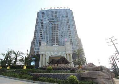 武汉万利达凯瑞国际酒店