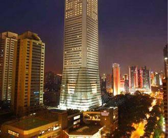广州四季国际会议中心