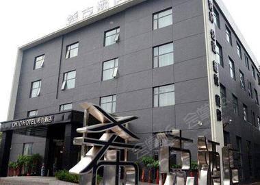 武汉希克酒店