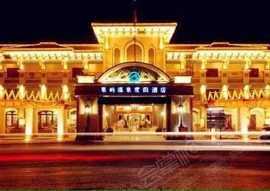 郑州思念果岭悦温泉精品酒店