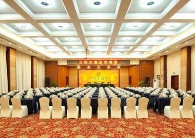 六号会议室