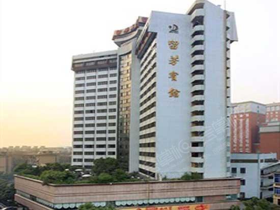 湖南留芳宾馆