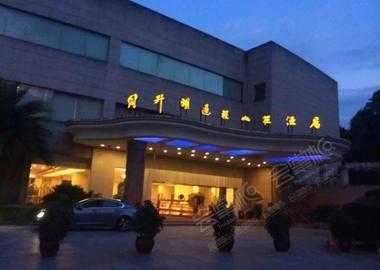 长沙同升湖通程山庄酒店