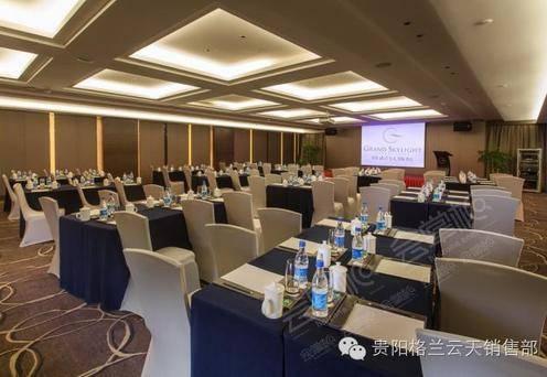 会议室II