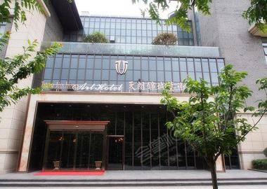 西安天朗锦城艺术酒店