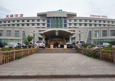 新疆天缘酒店