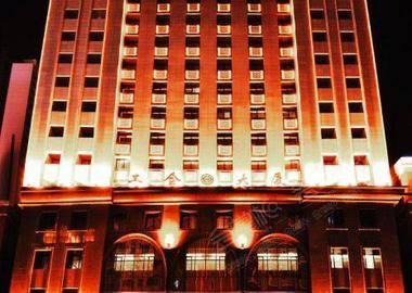 黑龙江工会大厦商务酒店