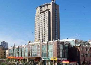 哈尔滨银河大酒店