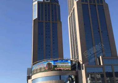 哈尔滨华融饭店