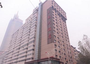哈尔滨东龙大酒店