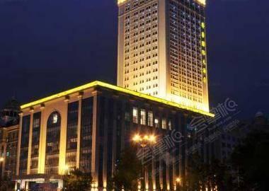 哈尔滨齐鲁国际大酒店