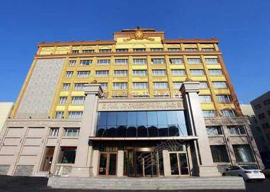 哈尔滨格萨尔王大酒店