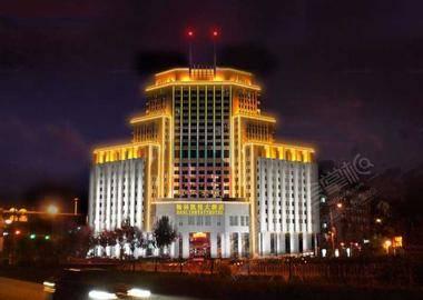 哈尔滨翰林天悦大酒店