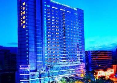 兰州锦江阳光酒店