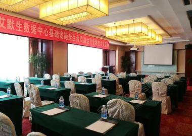 二层会议室