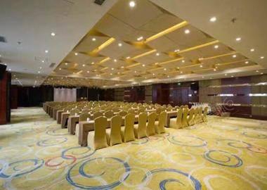 国际宴会厅A