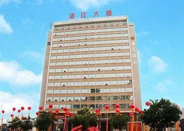 宁夏海天大酒店