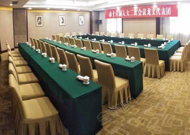 翠华楼 第一会议室