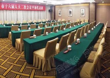 翠华楼 第六会议室