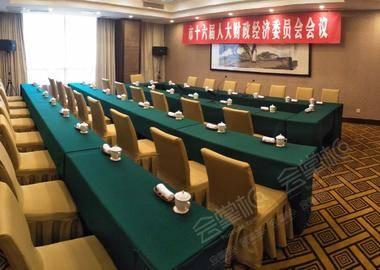 翠华楼 第二会议室