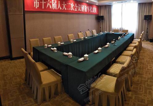翠华楼 第三会议室