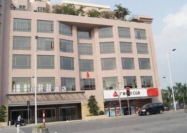广州君豪酒店