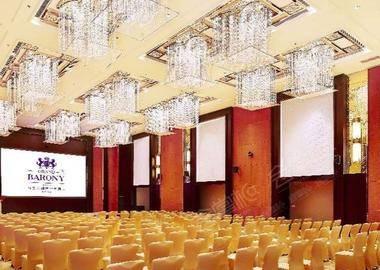 君廷大宴会厅