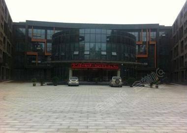 陕西工商管理硕士学院学术交流中心